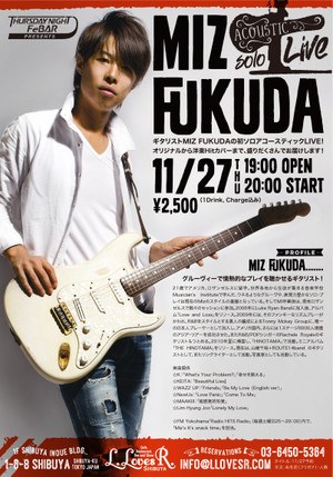 Miz_fukuda