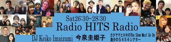 Radio HITS Radio - Fm yokohama 84.7
