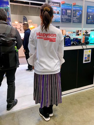 アウトドア看板娘「Hapyson Pt.3」