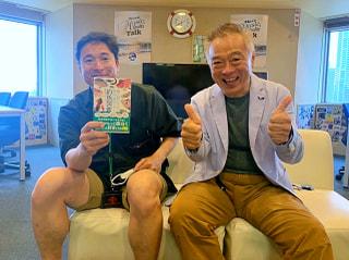 冒険写真家・豊田直之さん「釣魚図鑑」