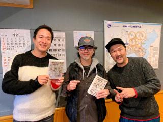 キャンプ雑学を楽しく学ぼう!牛田浩一さんと槻真悟さん