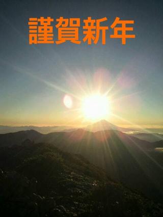 マウンテン交換日記 Vol.7 from OJI