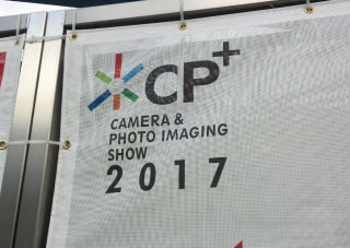 CP+2017潜入レポート