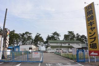 続・ホタルイカすくい in 富山