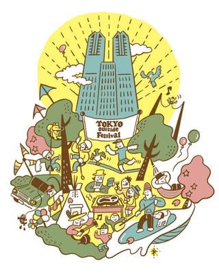 TOKYO outside Festival 2020 / 田中ケンさん