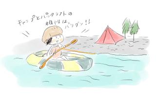 こいしゆうかのおすすめ夏キャンプ〜パックラフト購入確定