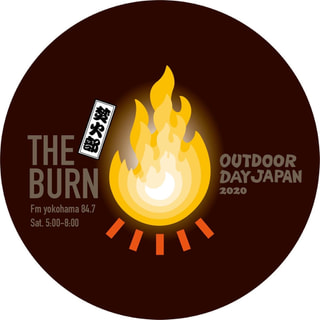 今週はオールリクエスト&焚火部ステッカー2020初だし