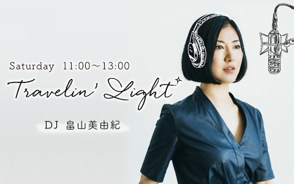 Travelin' Light - Fm yokohama
