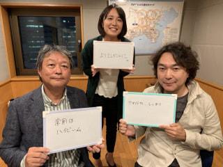 レクサスRX ゲスト:島下泰久さん 第342回 11月23日放送