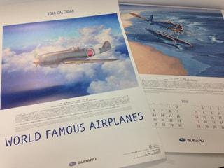 【プレゼント】2016年版 WORLD FAMOUS AIRPLANES=世界の名機カレンダー 2015年12月26日放送分