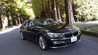【BMW7シリーズ&MINIクラブマン試乗】BMW7シリーズは、やっぱり、セレブになったら乗りたいクルマ!(レポート:藤本えみり)