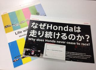 【プレゼント】 2016年版 Honda プレミアムカレンダー、モータースポーツ総合カレンダー、卓上カレンダーをプレゼント! 2016年1月2日放送分