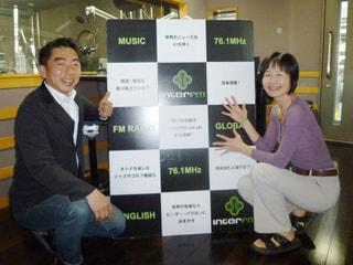 第214回放送『 ソウル・上海モーターショー / テスラ・ロードスター 』