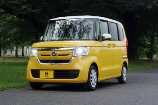 軽自動車、ここまで進化しています!(ゲスト:佐藤久実さん)10月7日 第232回