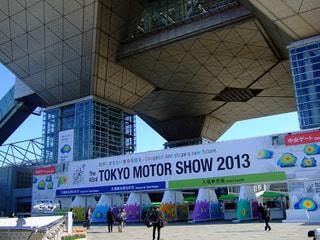 【スタッフBlog】東京モーターショー2013、いよいよ開幕です。