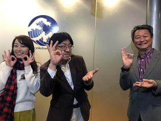 楽しくもあり、悩ましくもあるクルマ選びをマイカー選びの達人に聞きました  ゲスト:渡辺陽一郎さん 12月15日放送 第294回