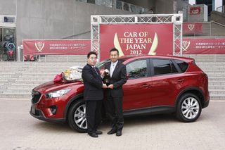 【COTY】2012-2013日本カー・オブ・ザ・イヤーはマツダ・CX-5が受賞
