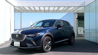 【マツダCX-3】SUV好きにも、ディーゼル好きにもグッとくるデザインと走りがお気に入り(レポート:藤本えみり)