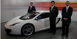 【マクラーレン】スーパースポーツカー「MP4-12C」を日本でもお披露目