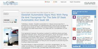 【SAAB】サーブが中国資本2社に売却決定と発表