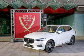 2017−2018日本カー・オブ・ザ・イヤーはこの車が受賞!(ゲスト:荒川雅之さん) 12月30日 第244回