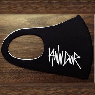 イアン・ディオールのマスクを6名様にプレゼント
