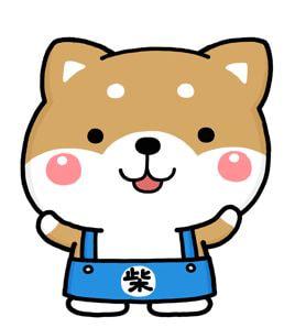 柴橋商会のイメージキャラクター、シバちゃん