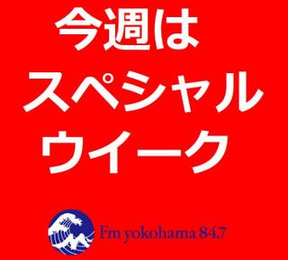 Fm yokohama 84.7 Special Week 「LIFE」 2019 Winter
