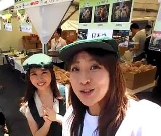 FMヨコハマ主催 横浜パン祭り in 横浜セントラルタウンフェスティバル「Y160」
