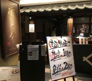 年末年始も横浜モアーズでね!