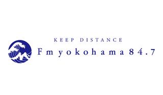FMヨコハマからのお願いです