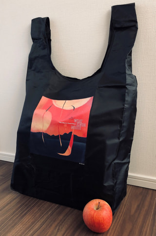 トム・ミッシュ&ユセフ・デイズのオリジナル・エコバッグを5名様にプレゼント