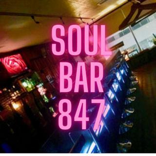 Soul Bar 847(2021.10.15)