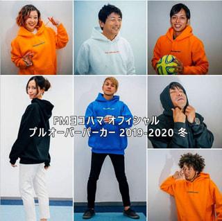Fヨコオフィシャルグッズ プルオーバーパーカー 2019-2020冬