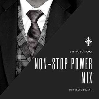 Non-Stop Power Mix
