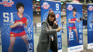 卓球 Tリーグ@横浜文化体育館