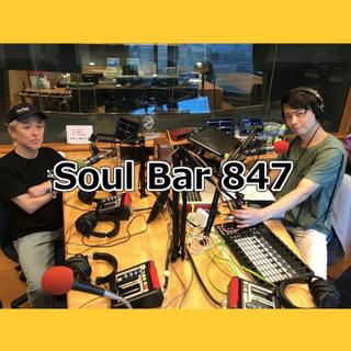 Soul Bar 847~2019.8