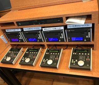 CD-9010 SYSTEM