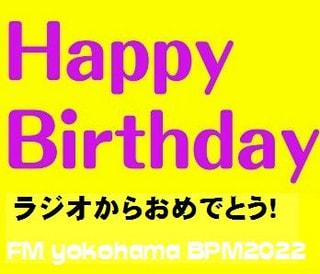 ラジオからお誕生日をお祝いしよう!