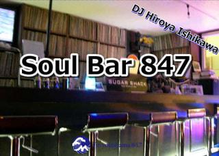 Soul Bar 847 August