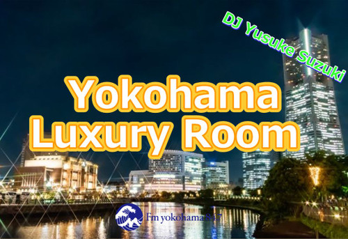 Yokohama_luxuly_room