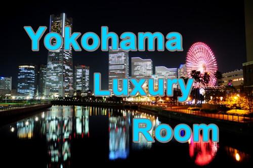 Yokohama_luxury_room