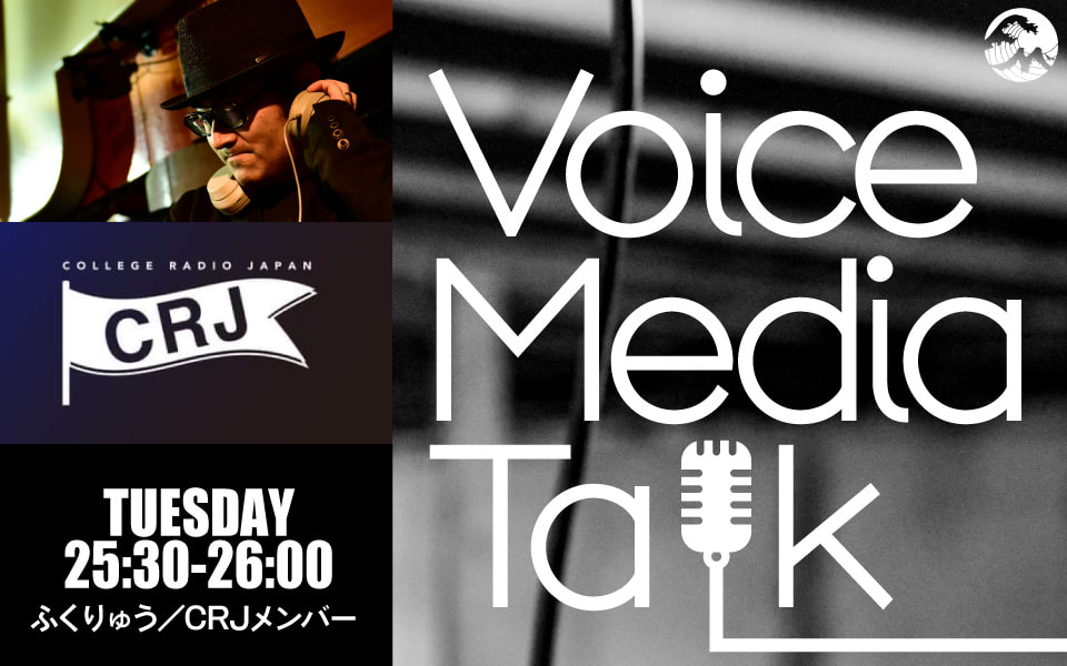 Voice Media Talk - Fm yokohama 84.7
