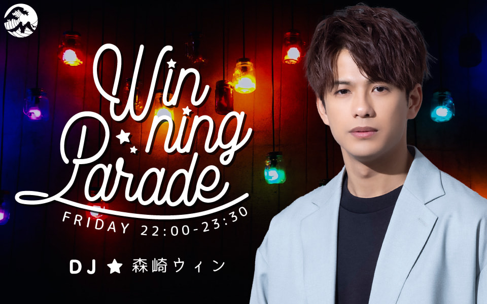 Winning Parade - Fm yokohama 84.7