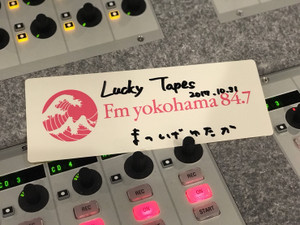 Lucky_tapes_171008_0016