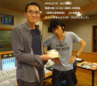 【第2回】松重豊 × ザ・クロマニヨンズ 甲本ヒロト