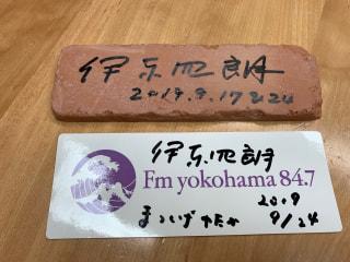 【第156回】松重豊×伊東四朗