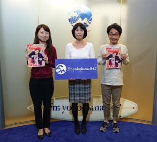 10/27 OA ベーリック・ホール 五十嵐貴子さん