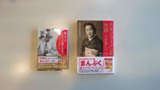 11/17OA カップヌードルミュージアム横浜 筒井之隆館長
