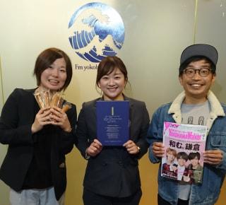 12/1OA 新横浜プリンスホテル  仲間光恵さん